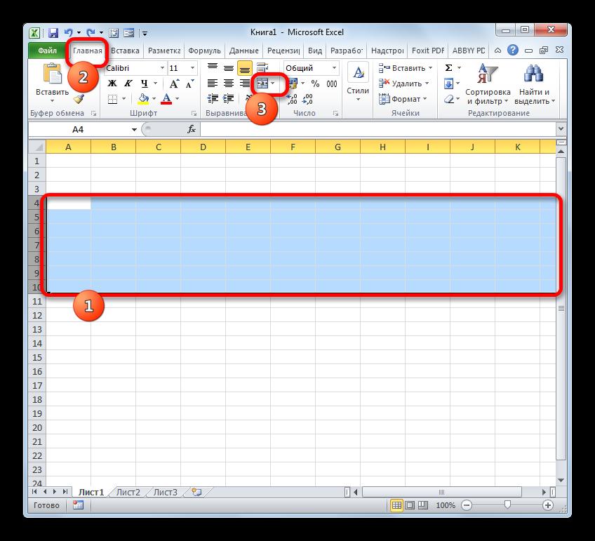Объединение строк через кнопку на ленте с помещением записей посередине в Microsoft Excel