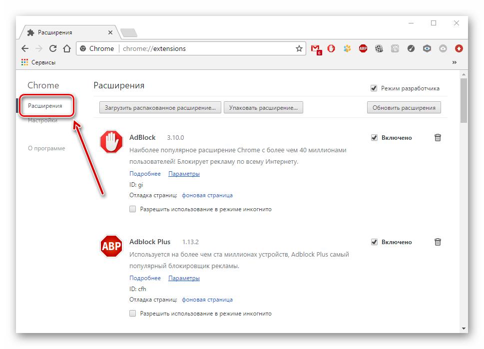 повереннова браузер хром на телефоне не грузит картинки как будто