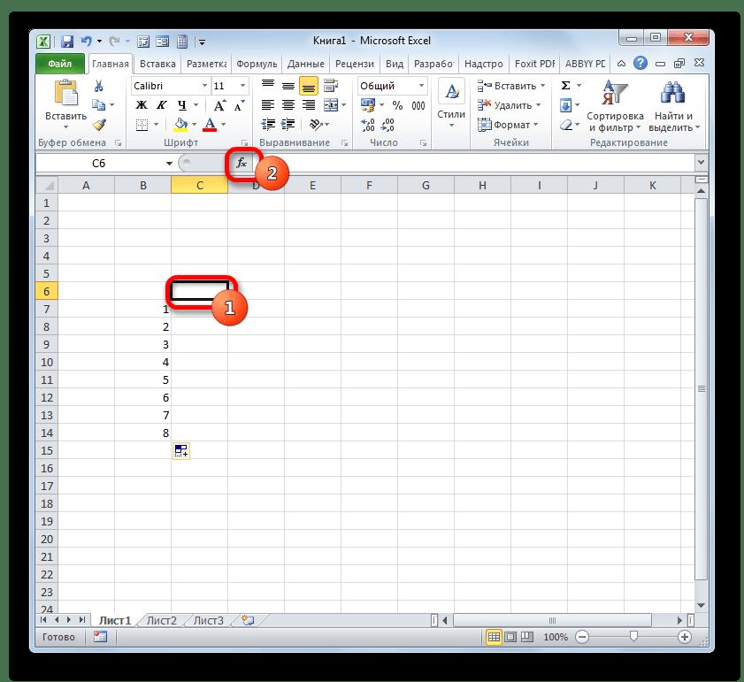 Переход Мастер функций в программе Microsoft Excel