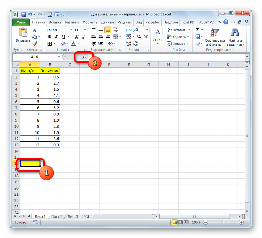 Решение задачи границы доверительного интервала i решение задач по математике графики