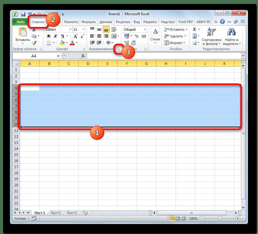 Переход в окно формата через значок в виде стрелки на ленте в Microsoft Excel