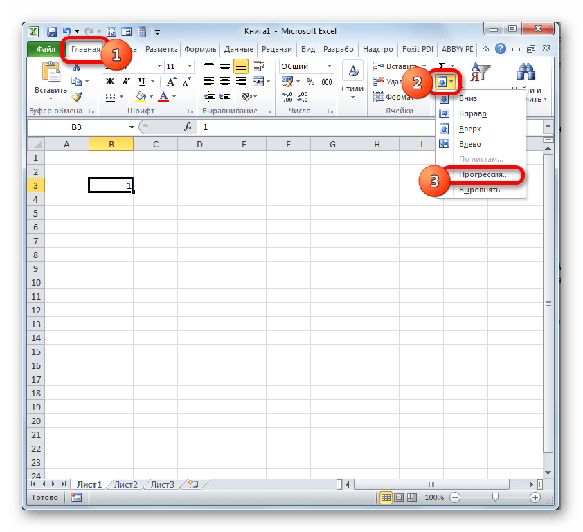 Переход в окно прогрессии в Microsoft Excel