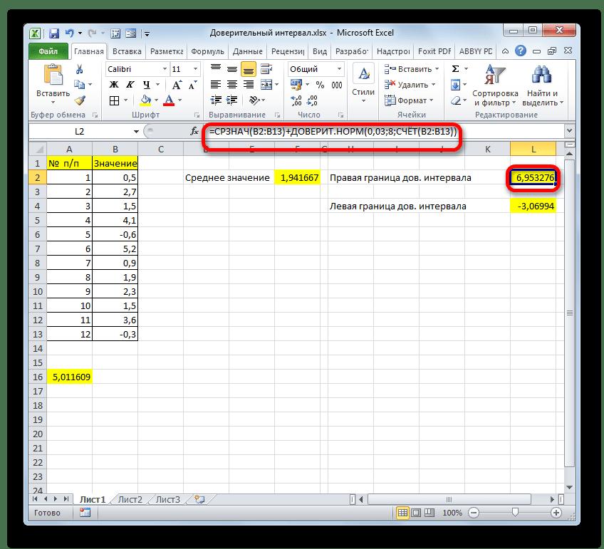 Правая граница доверительного интервала одной формулой в Microsoft Excel