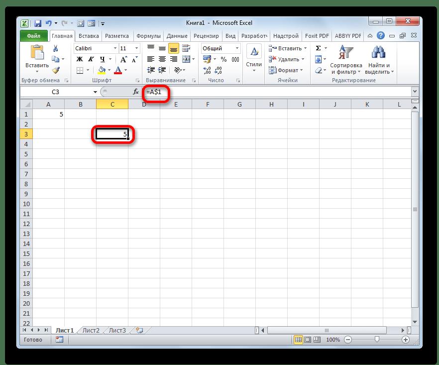 Смешанная ссылка в Microsoft Excel