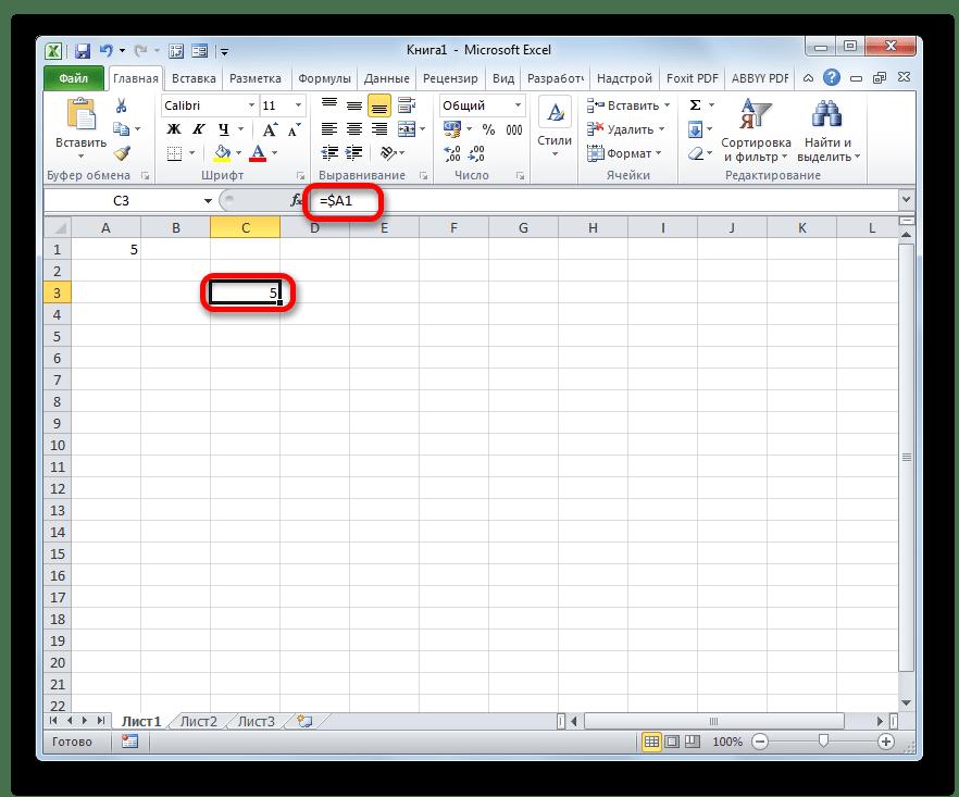 Смешанная ссылка в программе Microsoft Excel