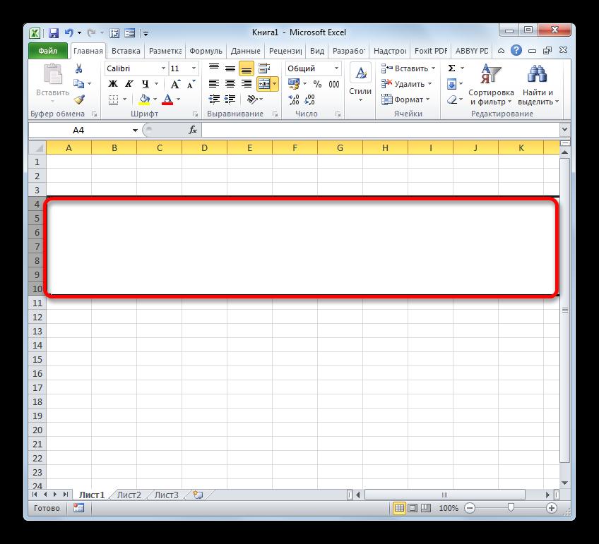 Строки объединены в Microsoft Excel