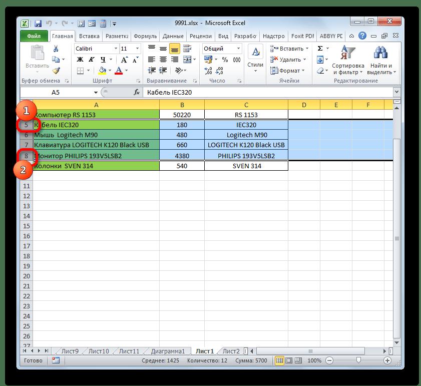 Выделение диапазона с помощью клавиши Shift в Microsoft Excel