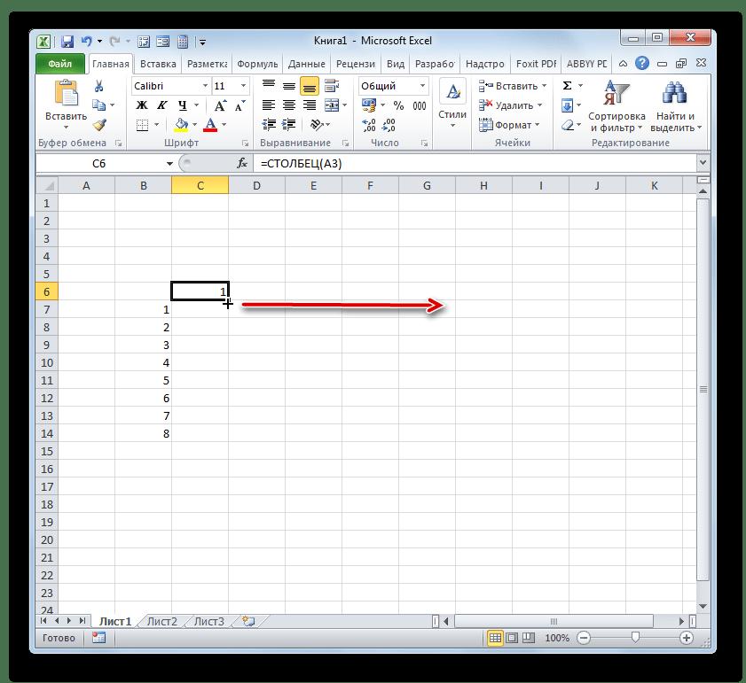 Выполнение нумерации столбцов с помощью маркера заполнения в Microsoft Excel