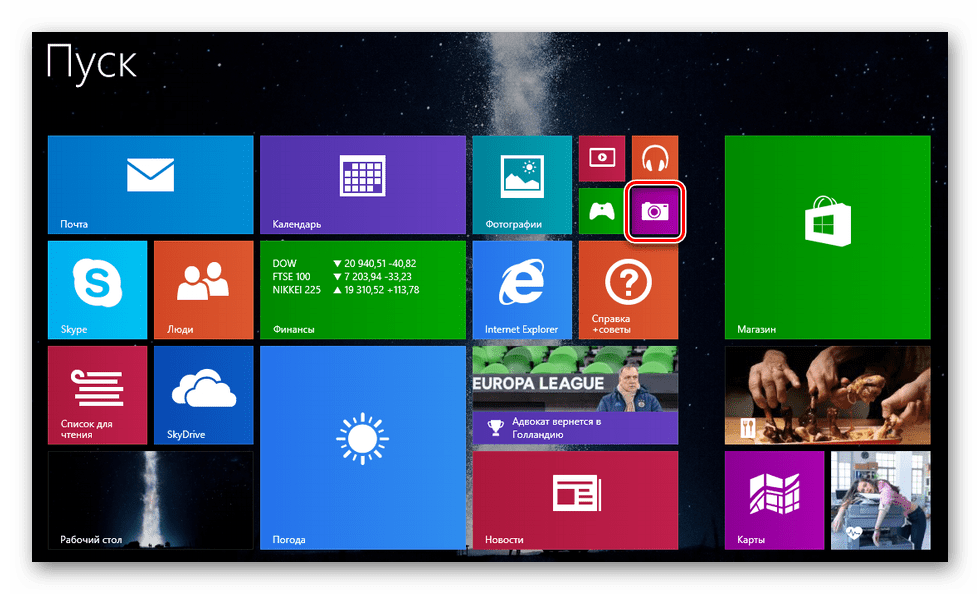 Windows 8 Камера