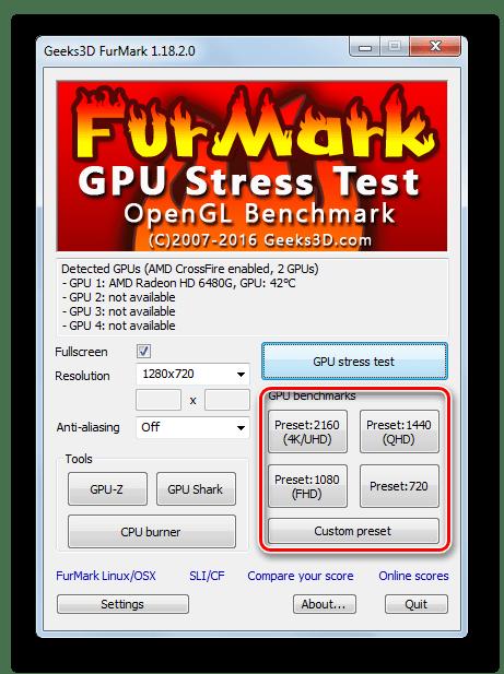 Запуск бенчмаркинга в FurMark