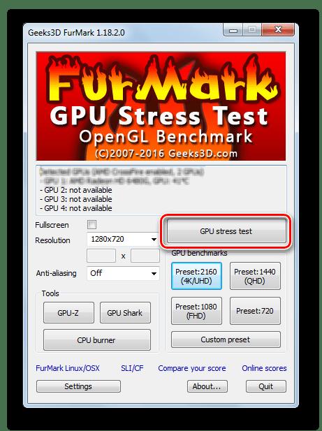 Запуск стресс-теста FurMark