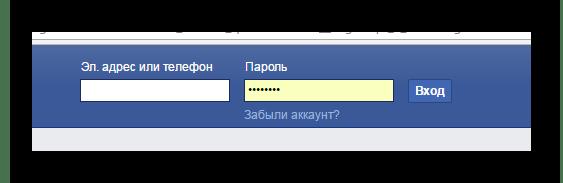 вход в профиль Facebook