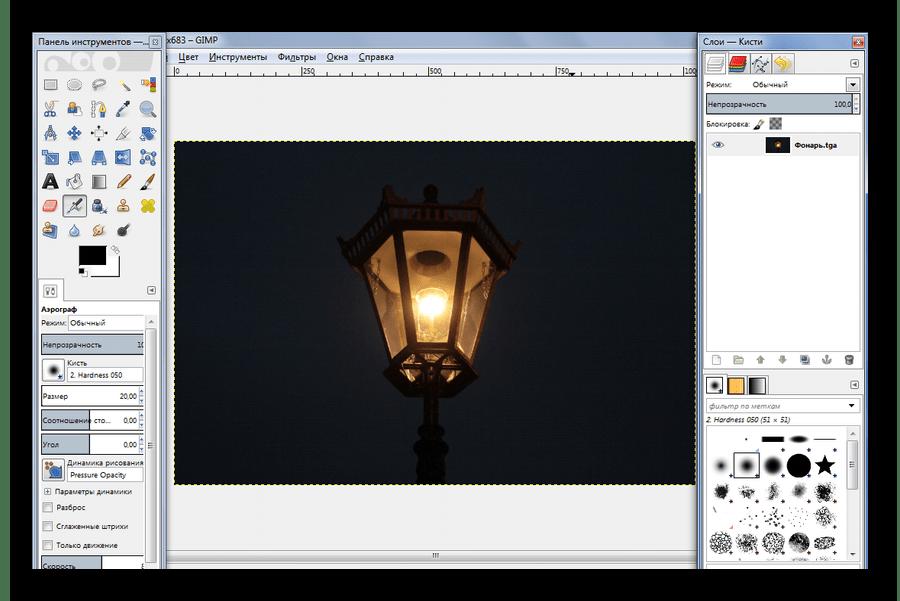 Файл TGA в рабочем окне GIMP