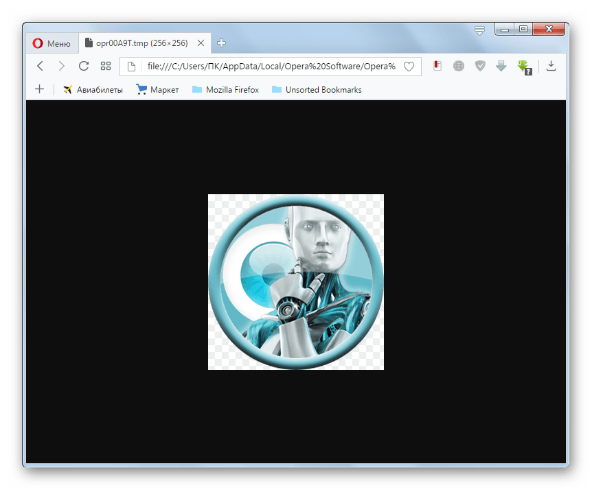 Файл TMP открыт в окне браузера Opera