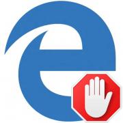 Как убрать рекламу в Microsoft Edge