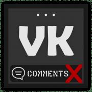 Как удалить комментарий ВКонтакте