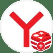 Как увеличить кэш-память в Яндекс.Браузере