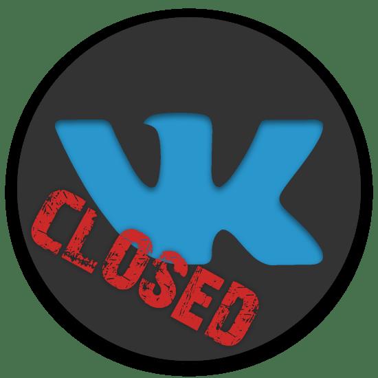 Как закрыть стену ВКонтакте