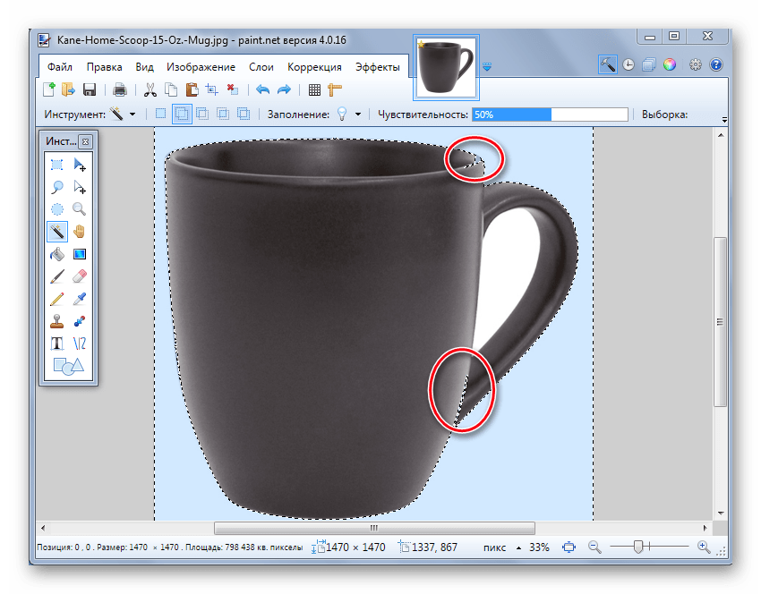 Лишние выделения в Paint.NET