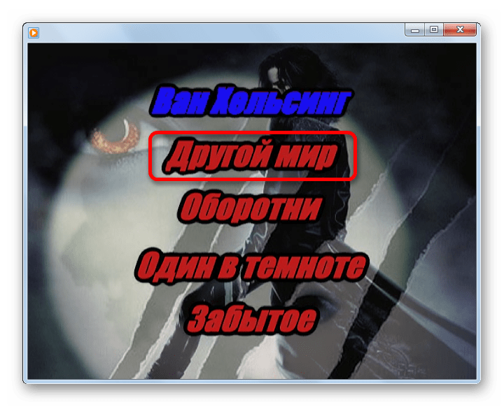 Меню DVD в программе Windows Media Player