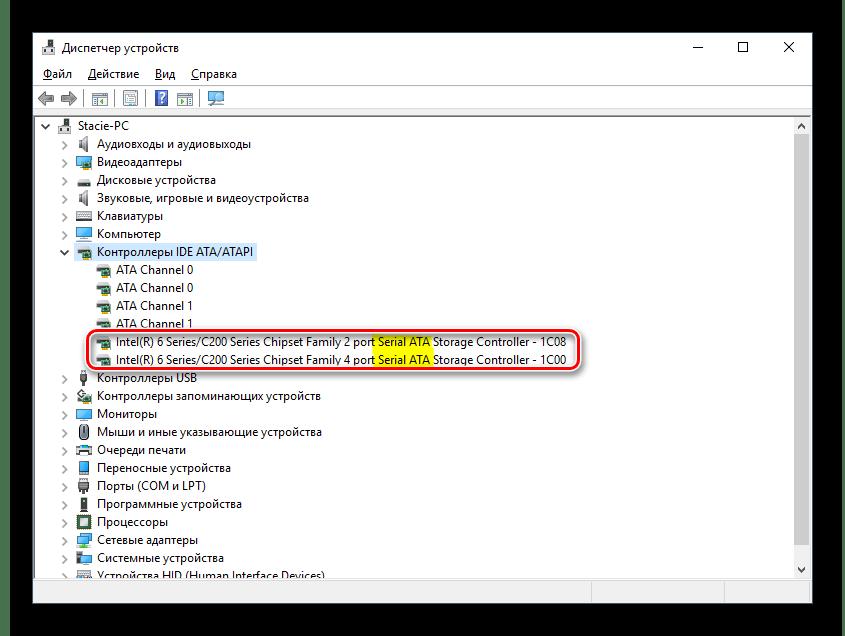 Определение режима подключения дисков