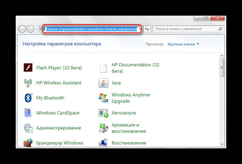 Windows 32 bit или 64 bit как узнать. Как определить 32 или 64 разрядная система Windows