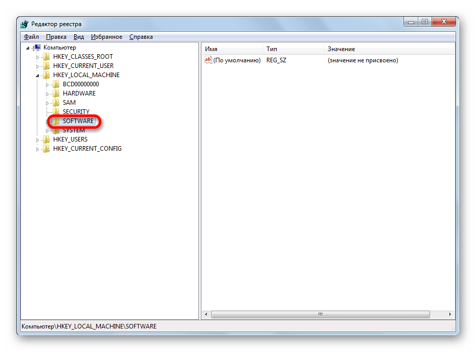 Переход в раздел SOFTWARE в окне редактора системного реестра в Windows 7