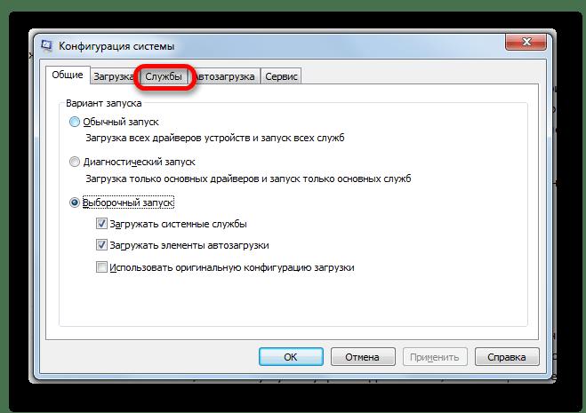 Переход во вкладку Службы в окне конфигурации системы в Windows 7