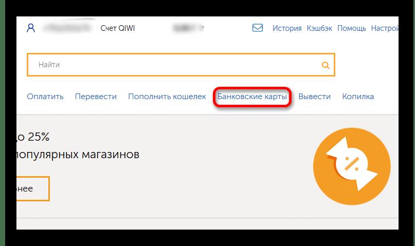 Изображение - Активация карты киви Punkt-Bankovskie-kartyi