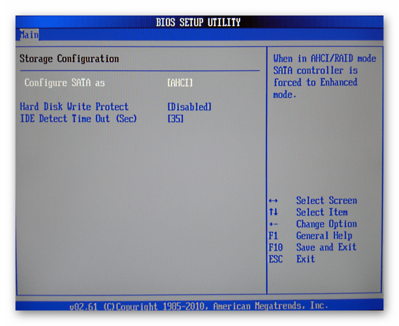 Смена режима подключения диска в новом BIOS