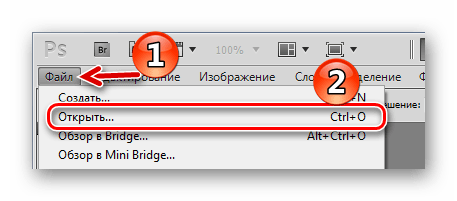 Стандартное открытие файла в Adobe Photoshop
