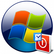 Таймер отключения в операционной системе Windows 7