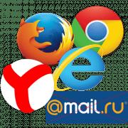 Удаление майл.ру из браузера