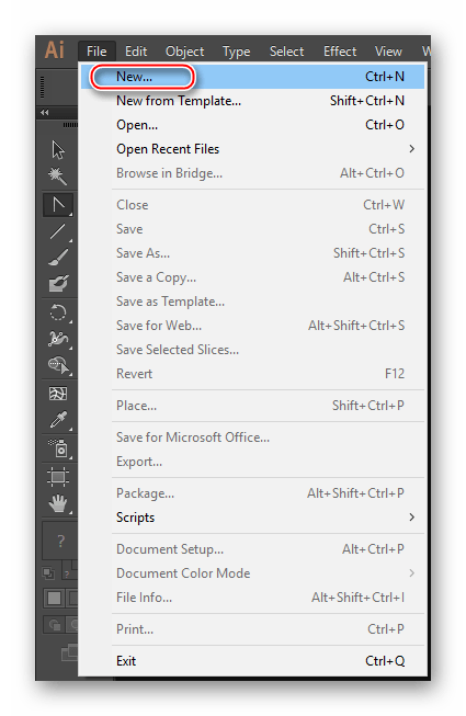 Новый файл в Illustrator