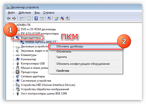 Функция автоматического обновления программного обеспечения в Диспетчере устройств Windows для обновления драйверов NVIDIA