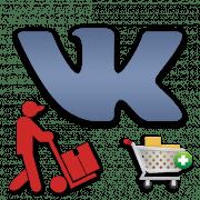 Как добавить товар в группу ВКонтакте