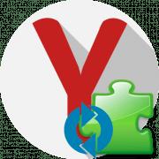 Как обновить плагины в Яндекс Браузере