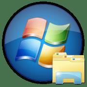 Как открыть проводник в Windows 7