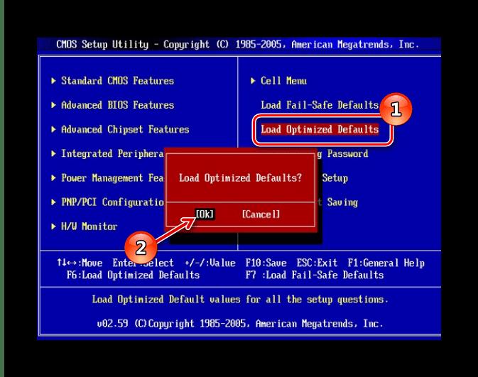 Настройки БИОС стандартные Windows 7