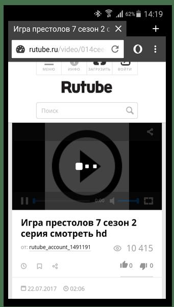 Оптимизация видео Opera Mini