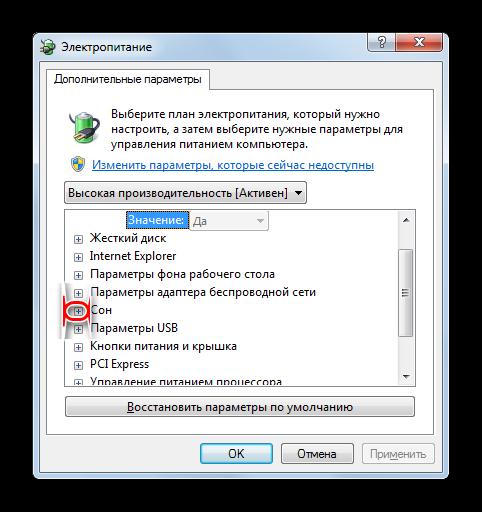 Переход к блоку параметров Сон в окне дополнительных параметров электропитания в Windows 7