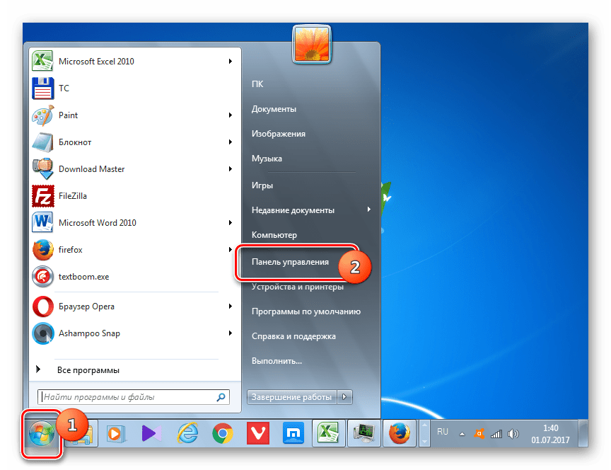 Переход в Панель управления в Windows 7