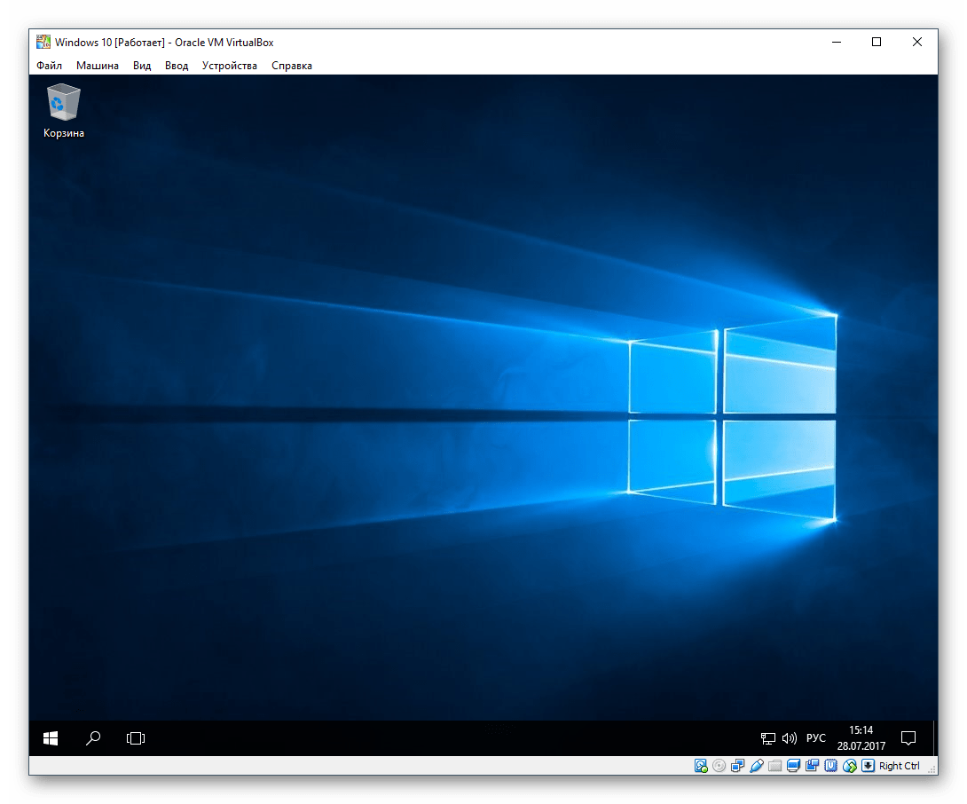 Рабочий стол Windows 10 в VirtualBox