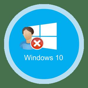 Удаление учетной записи Майкрософт в Виндовс 10