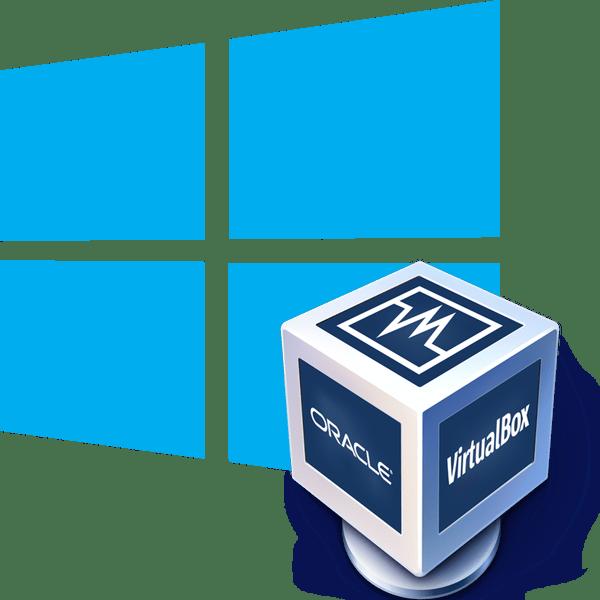 Установка Windows 10 на VirtualBox