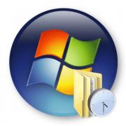 как посмотреть недавние документы в windows 7