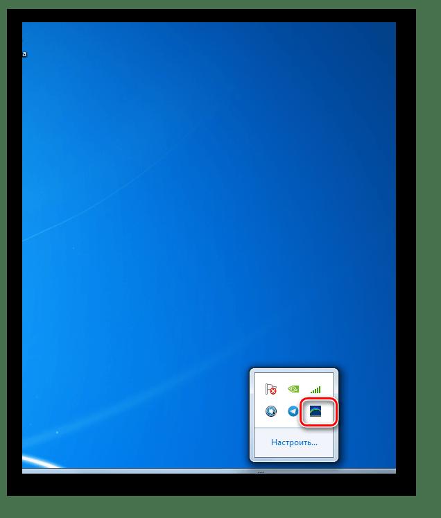 Иконка программы Taskbar Color Effects в системном трее в Windows 7