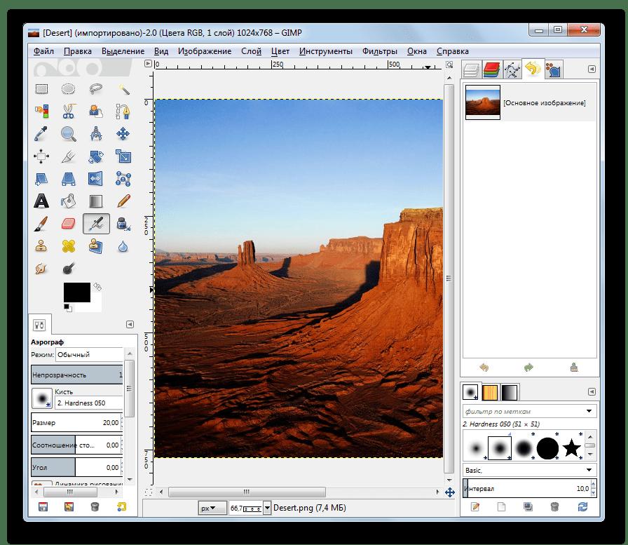 Изображение в формате PNG открыто в программе Gimp
