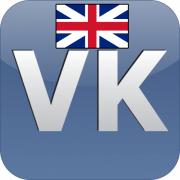 Как написать имя на английском ВКонтакте