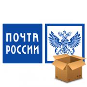 Как отследить посылку в Почте России